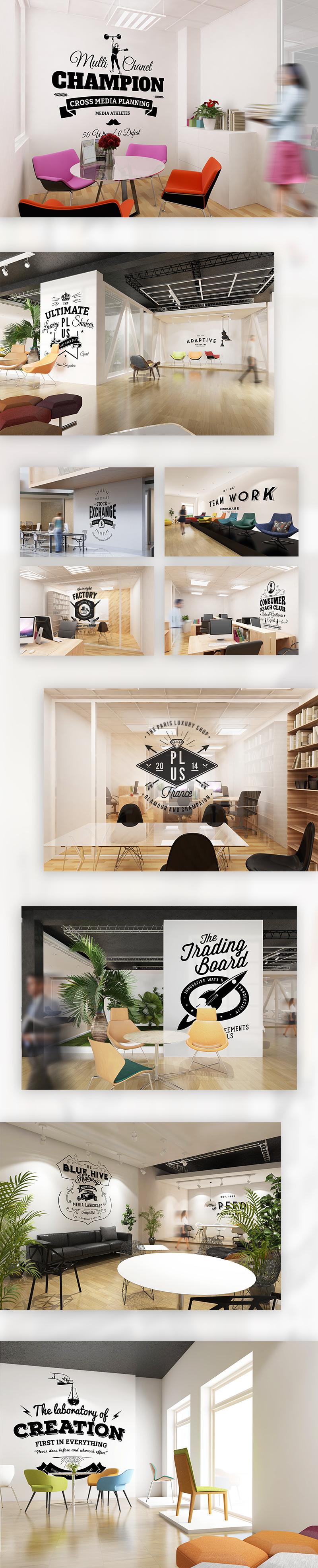 Directeur artistique freelance - Agence Mindshare - Illustration / logotype